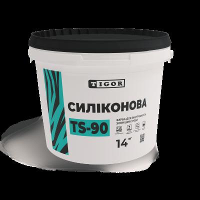 Фарба TIGOR TS-90 Силіконова, 14кг