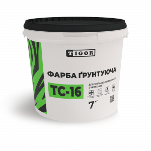 TC-16 Фарба грунтуюча (7 кг)