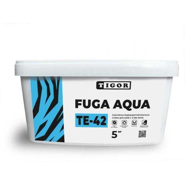 Затирка TЕ-42 FUGA AQUA (біла), 5 кг