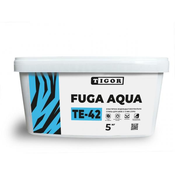 Затирка TЕ-42 FUGA AQUA (сіра), 5 кг