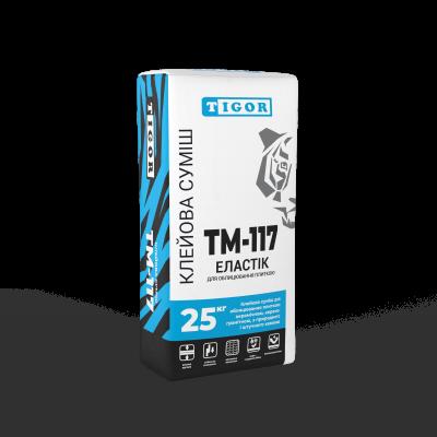 Клейова суміш TM-117 ЕЛАСТІК