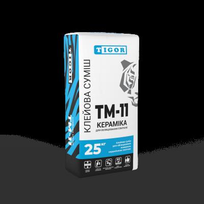Клейова суміш TM-11 КЕРАМІКА