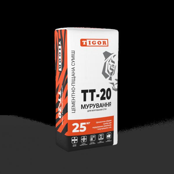 Цементно–піщана суміш TT-20 МУРУВАННЯ